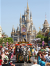 Disney World Orlando Florida - Adults Day Out