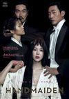 The Handmaiden Review - Gothic Thriller Set in Korea