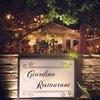 Giardino Restaurant Opens in Westlake Village Review – Rustic Italian Dining Concept