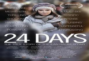 24 Days  Review– Film