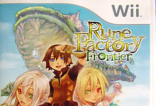 Rune Factory Frontier Review - Wii RPG Fun for All