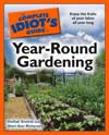 Home & Garden Gift Guide - Home & Garden Gift Ideas under $20 for 2010