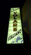 Volare Ristorante Italiano Review - Soars to Lofty Heights