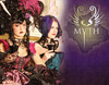 MYTH Masque at Vibiana - The Magic Begins June 9th, 2012