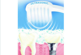 1st ultrasonic toothbrush - whitens teeth in days, no chemicals