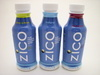 ZICO Pure Coconut Water - A Sports Drink for the Next Generation