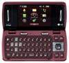 Cool LG enV3 mobile phone for Verizon Wireless customers