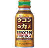 Turmeric Power: Mega Popular Japanese Ukon Energy Unveiled in US