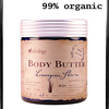99% Organic Body Butter - Lemongrass Shire by Anthology Organic
