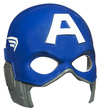CAPTAIN AMERICA HERO MASK & CAPTAIN AMERICA DISC LAUNCHING SHIELD