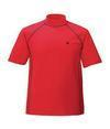 Coolibar Men's Short Sleeve Swim Shirt