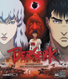 BERSERK: THE GOLDEN AGE ARC II- THE BATTLE FOR DOLDREY for fans ages 18 and up.