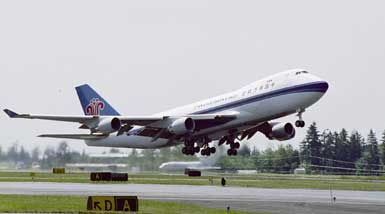 China southern free airline tickets available splash - China southern airlines hong kong office ...