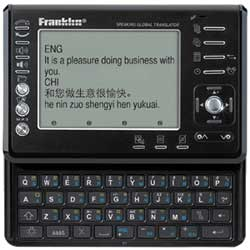 12-Language Speaking Global Translator from Franklin Electronic Publishers