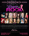 "October - Breast Cancer Awareness Month - Edition of ""Mondays Dark October 13 to Benefit The Healing Curve With ""Women Who Rock"""