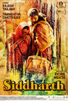 Siddharth Film Review - I Loved and was Very Moved by this Powerful Film