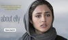 """About Elly"" Review - A Powerful Iranian Film"