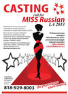Miss Russian LA 2013 Beauty Pageant to be held at The Romanov Restaurant and Lounge