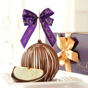 Mrs. Prindable's Triple Chocolate Caramel Apple