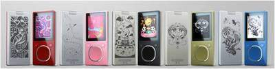 Zune Originals Valentine's Day Collection