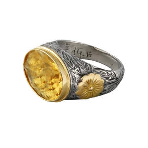 Golden Flower Ring