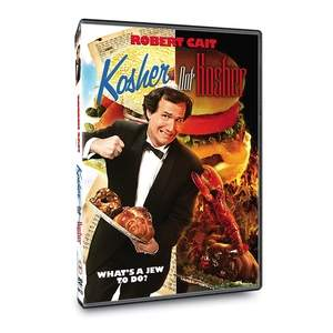 Kosher Not Kosher DVD box
