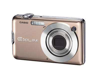 Casio's Exilim EX-S12 is capable of superimposing a subject onto the background image of your choice.