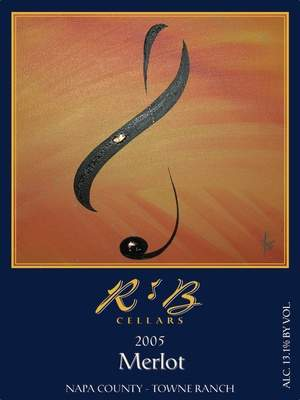 R&B Cellars 2005 Metronome Merlot