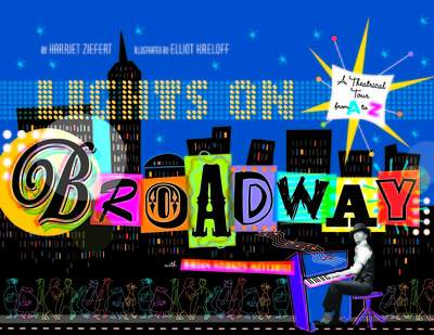 Lights On Broadway with Brian Stokes Mitchell - Cover Art