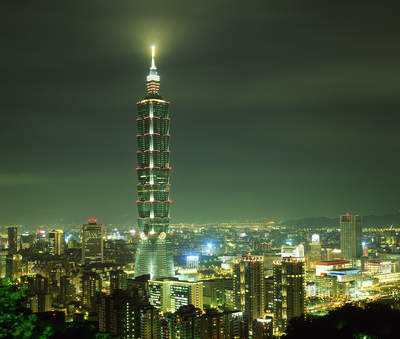 Taipei 101, one of the tallest buildings in the world