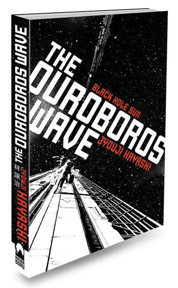 The Ouroboros Wave, from VIZ Media