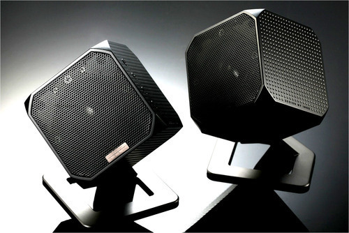 cubik speakers
