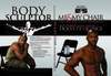 """Me and My Chair"" Workout DVD"
