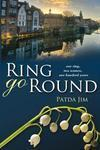 RingGoRound by Patda Jim