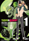 Tiger & Bunny anime DVD set for teens