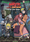 NARUTO SHIPPUDEN THE MOVIE: THE LOST TOWER on DVD and BLUE RAY