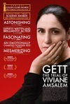 GETT: The Trial of Viviane Amsalem - Ronit Elkabetz and Shlomi Elkabetz Talk About Their Award-Winning Film