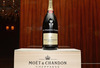 Moët & Chandon - Toasting the Weinstein Company Golden Globe Nominees